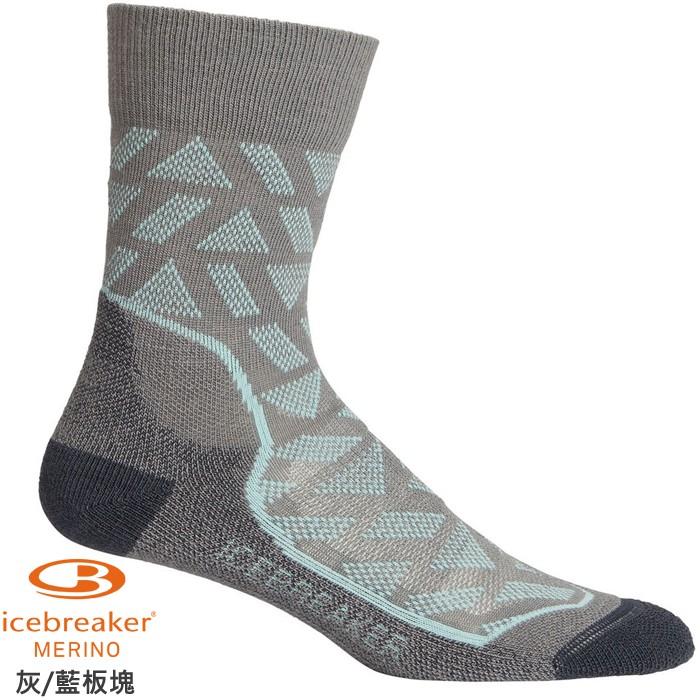 Icebreaker 女款 中筒薄毛圈健行襪 登山襪 健走襪 美麗諾羊毛襪 灰/藍板塊 IB104650 綠野山房