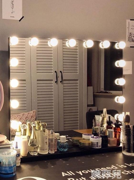 化妝鏡 網紅化妝鏡臺式led燈鏡子梳妝鏡燈泡大號家用少女宿舍補光鏡桌面