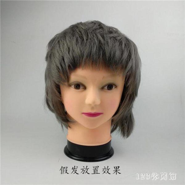 頭模 假髮展示模特頭假人頭公仔帽子展示女可扎針型道具頭LB21607【123休閒館】