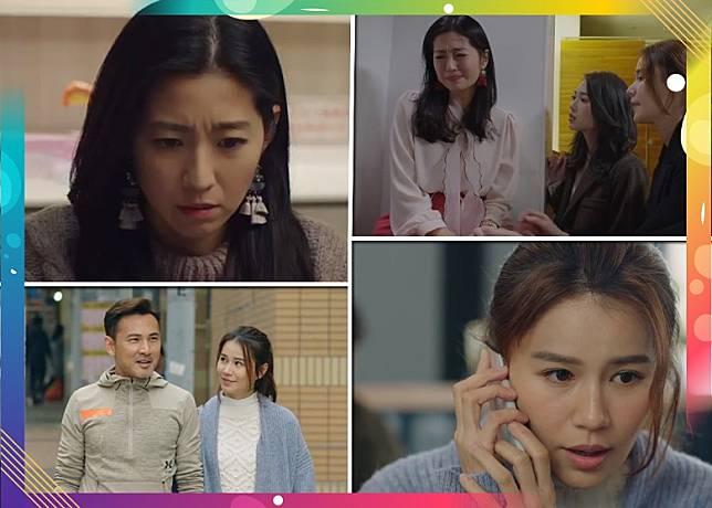 《那些我愛過的人》進入轉捩點,陳自瑤與黃翠如的故事令人睇得好肉緊。