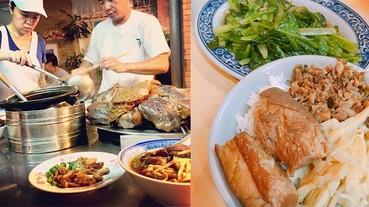 台北延三夜市臥虎藏龍!從街頭小吃、牛肉麵到麻糬甜點全包辦