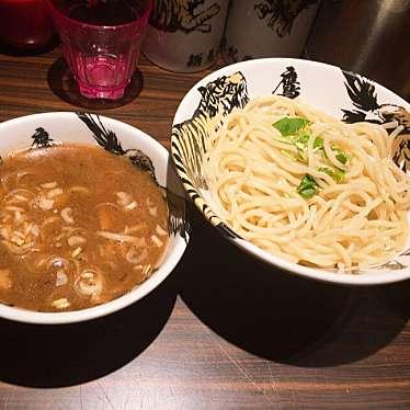 実際訪問したユーザーが直接撮影して投稿した高田馬場ラーメン・つけ麺高田馬場 麺屋武蔵 鷹虎の写真