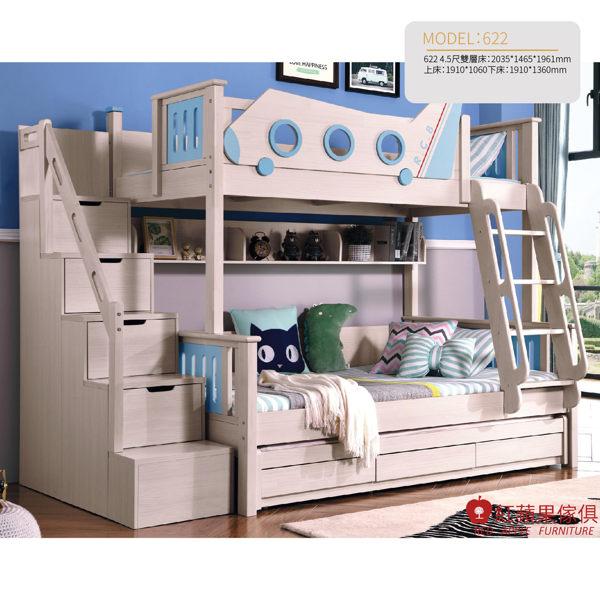 622 4.5尺雙層床 售價:37,700元 605直角書桌 售價:17,400元