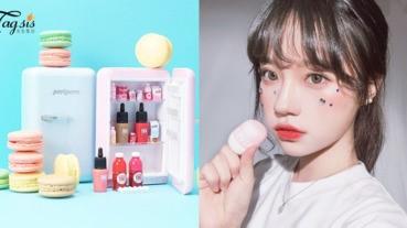 女生又要敗家啦!超消暑的「化妝小冰箱」~讓女生們一邊化妝一邊消暑!超級可愛~