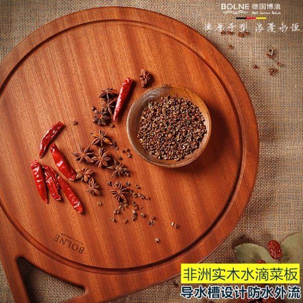 進口沙比利菜板實木家用砧板案板鐵木占板面板廚房切菜板