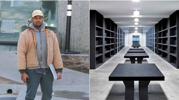 Kanye West 公布工作室內部裝潢之外 還打算進軍建築界推出 「 YEEZY Home」?