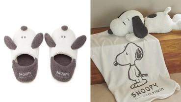 和史努比一起過冬!日本居家服飾gelato pique X PEANUTS聯名系列,可愛大抱枕、室內拖鞋應有盡有
