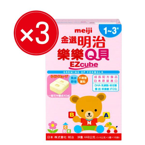(超商取貨請勿超過8盒)n日本原裝進口n3盒組