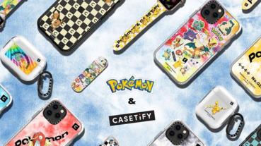 皮卡丘迷手速要快!CASETiFY二度聯名寶可夢推出超燒手機周邊,超熱賣「手機紫外線消毒盒」終於補貨啦