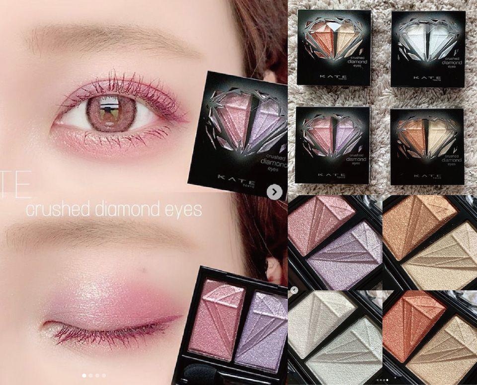 旅日必買新品眼影1:KATE鑽石眼影,¥1200(約NT345)