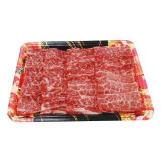 牛赤身カルビ焼用(もも肉又は肩肉)
