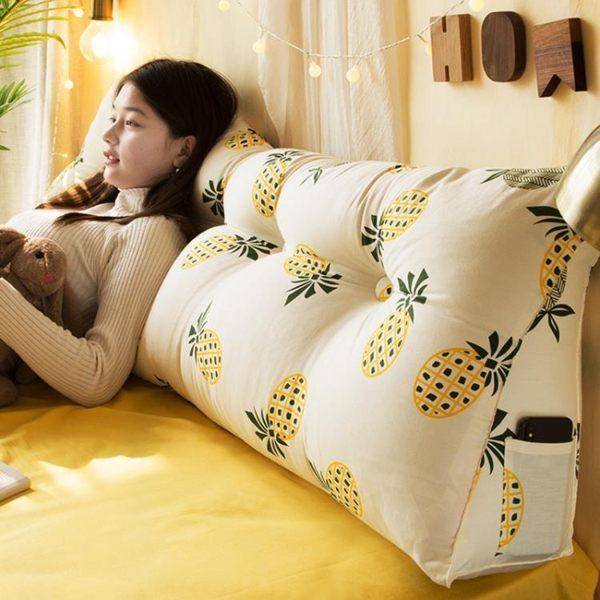 床頭靠枕 三角床上靠枕床頭板軟包雙人臥室沙發網紅公主靠墊抱枕大靠背JD BBJH