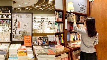 知性女孩必讀!《誠品書店》500部經典書籍全新公開,用閱讀餵養你的心靈吧!