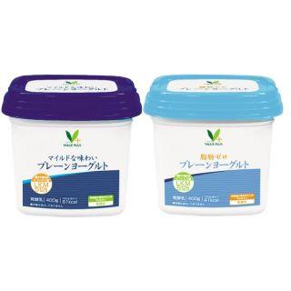 Vマーク マイルドな味わいプレーンヨーグルト/脂肪ゼロプレーンヨーグルト