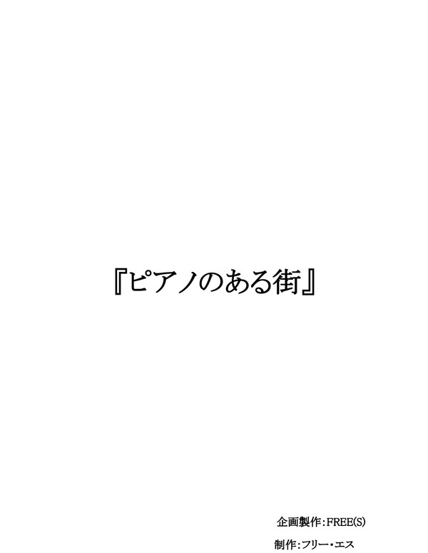 20180621_212922.png