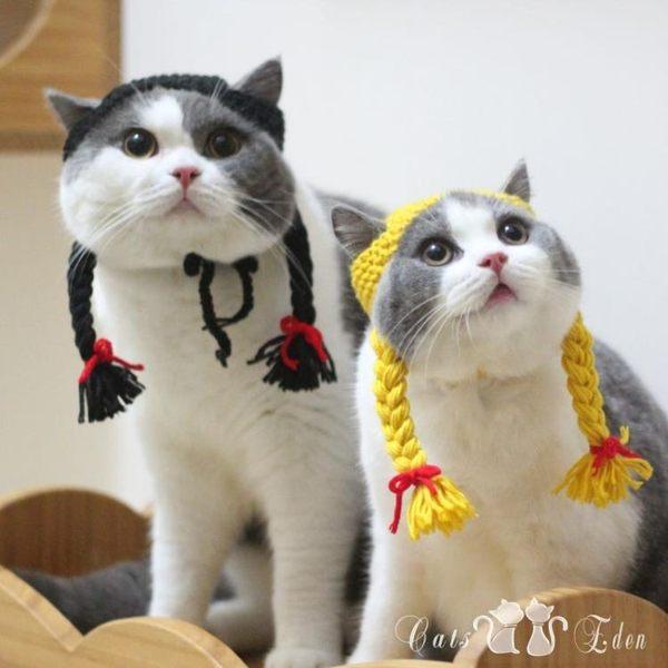 店長推薦寵物貓咪小女生雙麻花辮子造型變裝帽子假發手工毛線編織搞笑可愛