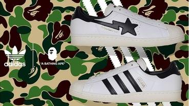 新聞分享 / 猿人魂注入 BAPE® × adidas Originals 'Superstar' 發售消息公開