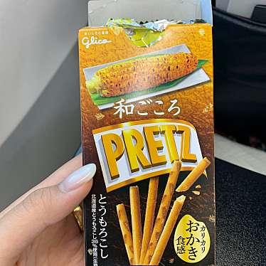 有限会社マリン北海道のundefinedに実際訪問訪問したユーザーunknownさんが新しく投稿した新着口コミの写真