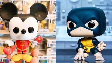 玩具迷注意!《FUNKO台灣快閃店》進駐新光A8一個月~必搶限量2000隻「新年米奇亞洲限定版」公仔!
