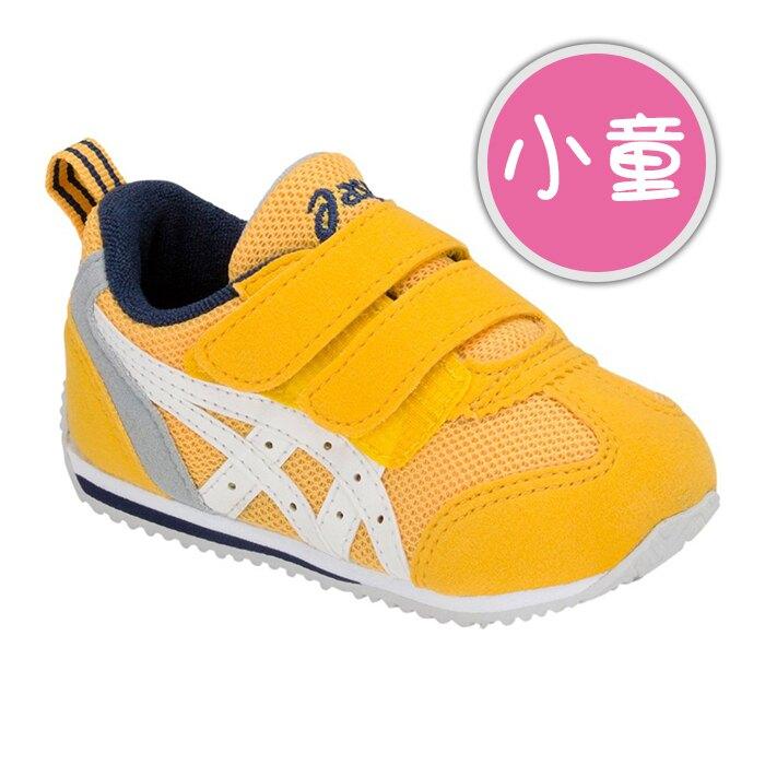 ASICS 19FW 學步鞋 小童鞋 魔鬼氈 童鞋 IDAHO BABY 3系列 TUB165-800【樂買網】