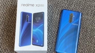 猛獸級效能與四鏡頭拍照:realme X2 Pro 開箱 & 拍照實測