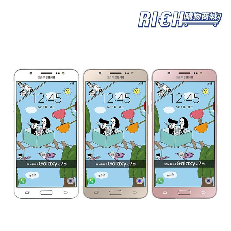 三星中階手機 SAMSUNG GALAXY J7 (2016)金屬邊框設計SAMSUNG GALAXY J7 (2016) 優雅的纖薄外型,加上全新設計一體成型金屬邊框,時尚與質感兼具;搭載 5.5