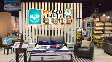 【想找床墊,就到倍得倉庫讓專家教你怎麼挑選最適合你的床墊!】