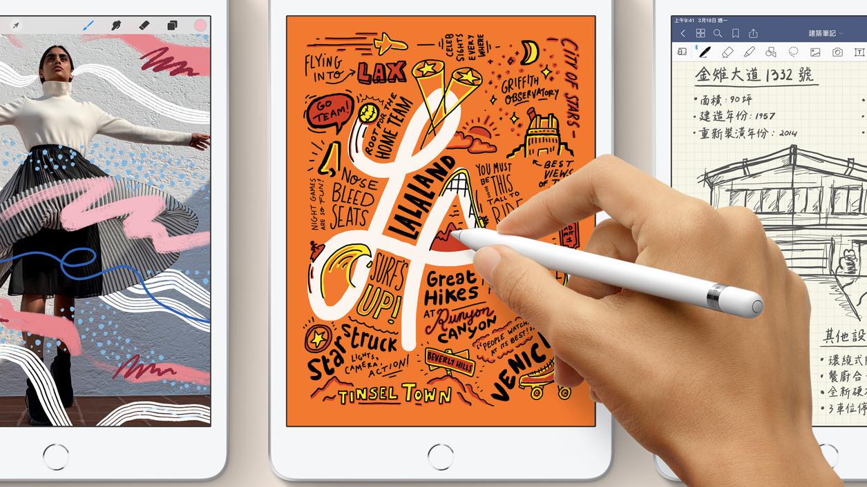 果粉注意!新款iPad Air及iPad mini即將上市!