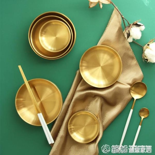 韓式泡菜碟子加厚雙層304不銹鋼金色圓形盤調味碟酒飯店小涼菜碟 繽紛創意家居