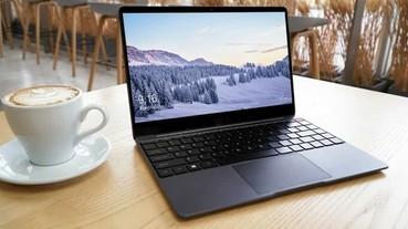 13.3吋AeroBook筆電僅1.26公斤、15,500元,重量、價格輕鬆無負擔