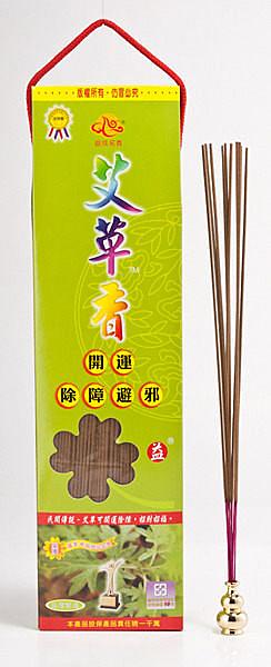 艾草代表招百福,能開運、除障、避邪,因有特殊的香味,亦有驅蚊蟲的功效。