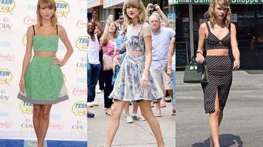 懶人穿搭!跟 Taylor Swift 學穿大熱絕配套裝!