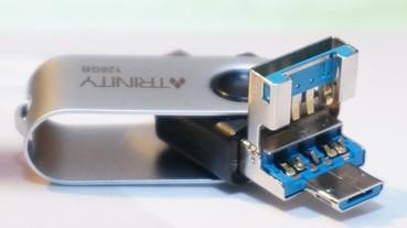 Computex 2018:Patriot展出變身3用與1500MB/s急速隨身碟,以及旗下Viper電競鍵盤