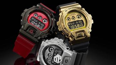 G-SHOCK 金屬錶圈 GM-6900 系列腕錶發佈!