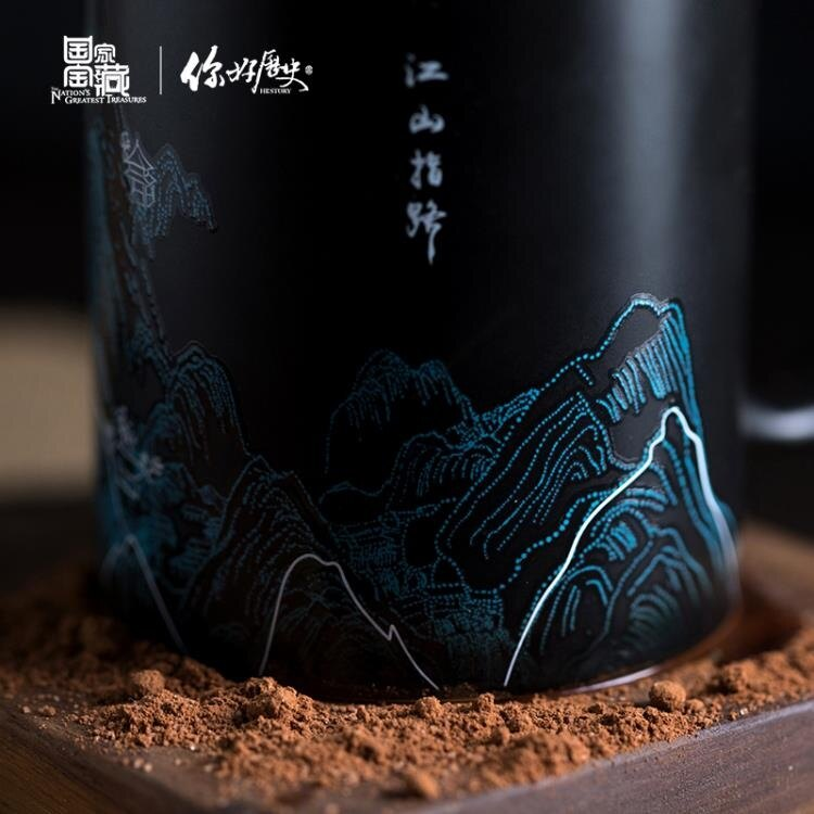 你好歷史江山變色馬克杯陶瓷創意加熱變色情侶杯男生禮物