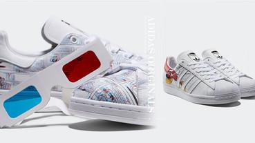 米奇 X adidas Originals推出聯名小白鞋,超萌米奇 Superstar、Stan Smith陪你趴趴走