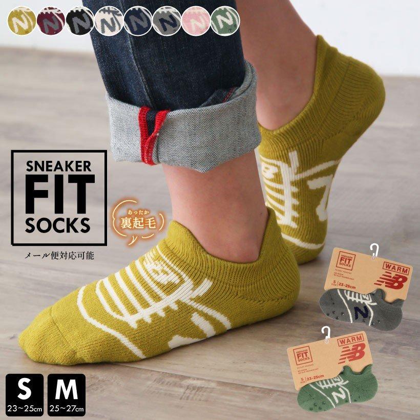 日本進口~ New Balance 裹裡毛 運動鞋造型 防滑 保暖運動襪 23-25CM(下單前請先詢問出貨天數)