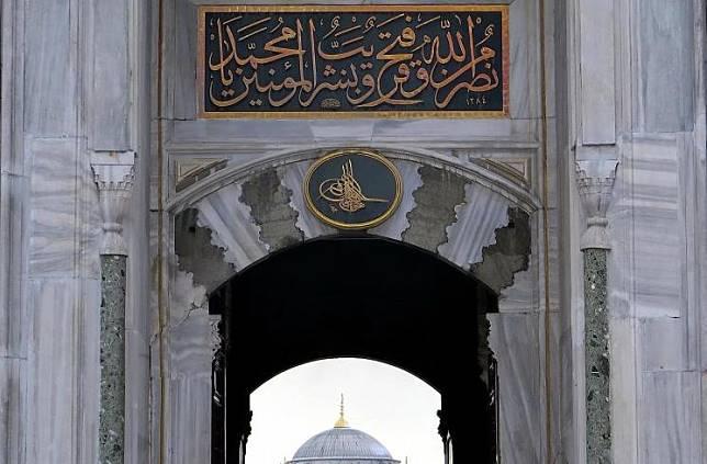 Tujuan Traveling saat Idul Fitri