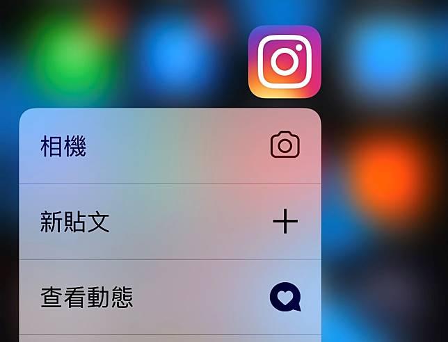 個資疑慮!驚爆4900多萬筆未加密Instagram帳戶被看光
