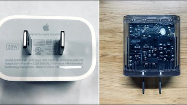 iPhone 12 系列傳聞將支持 20W 快充, Apple 原廠 20W USB-C 充電器曝光