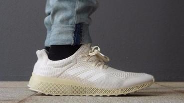 未來趨勢!adidas 全新 3D 列印跑鞋釋出