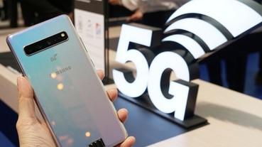 三星的新世代新機動手玩,Galaxy S10 5G + 折疊手機 Galaxy Fold