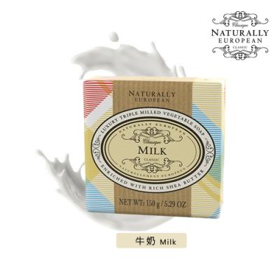 [英國Naturally European]滋潤保濕香皂-牛奶 150g