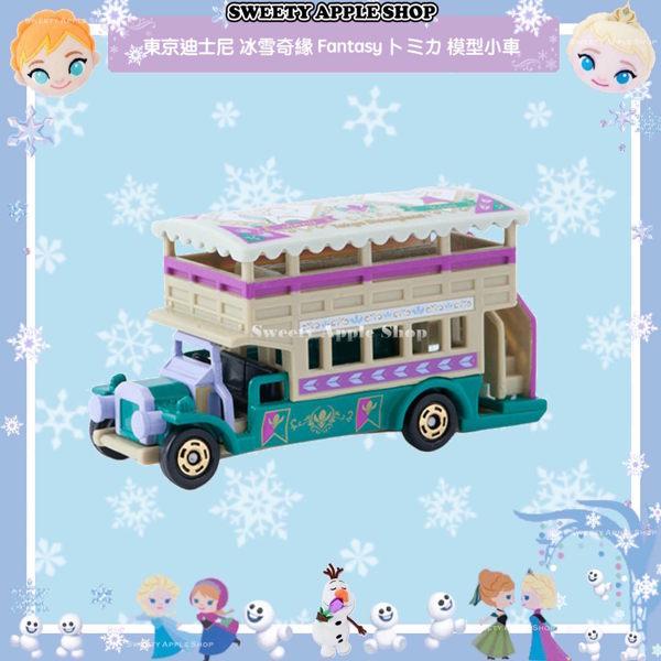 (現貨&樂園限定) 東京迪士尼 樂園限定 冰雪奇緣 Fantasy 艾莎 安娜 トミカ 多美 tomica 模型小車