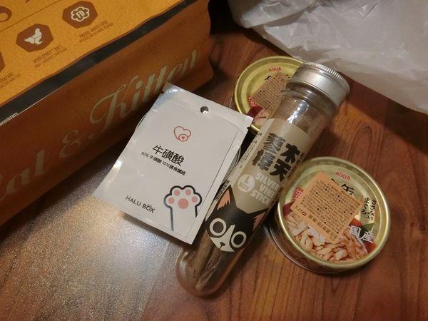 HALU BOX (15).JPG