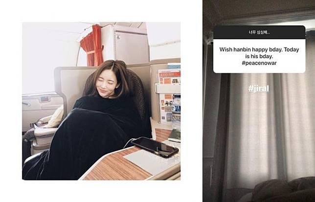 有海外粉絲在韓瑞希的Instagram祝B.I生日快樂,對方卻回答「垃圾」。