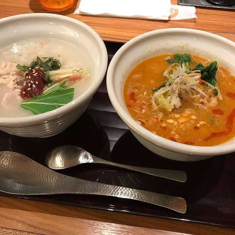 新宿区周辺で多くのユーザーに人気が高い担々麺おかゆと麺のお店 粥餐庁 京王モール店の蒸鶏H&Hセットの写真