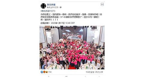 「你們罷工我們爽領年終」!網友嗆外送員 官方打臉:假的