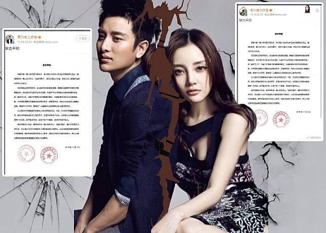賈乃亮與李小璐透過工作室發表聯合聲明,宣布離婚。