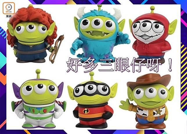 Mattel推出的全新迪士尼與彼思( Alien Remix) 系列,睇頭十足! (設計圖片)